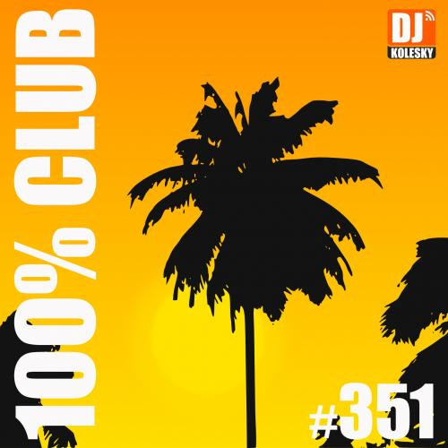 100% CLUB # 351